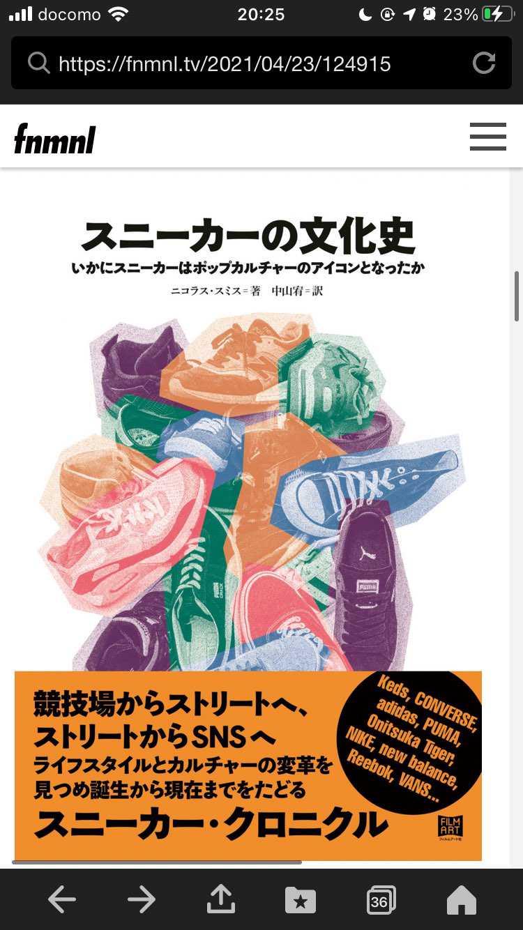 🤔 #4月24日発売 #http://filmart.co.jp/books/l