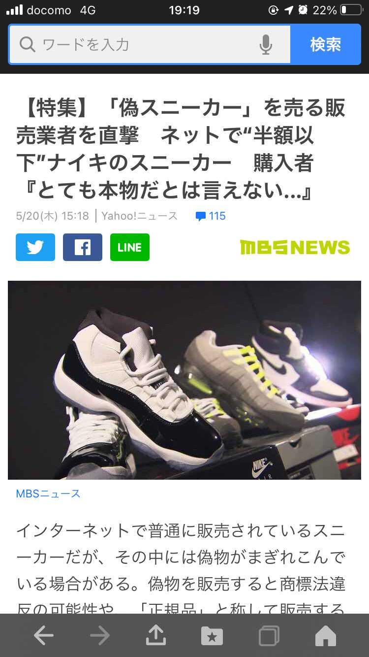 [記事]ご興味があればぜひ🤔 https://news.yahoo.co.jp/
