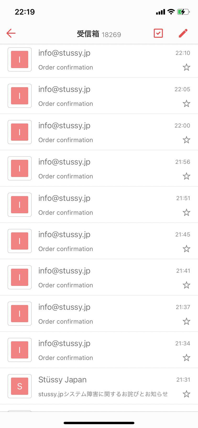 stussyさんもう分かったから 一足しか買ってないのに確定メール14通送るの