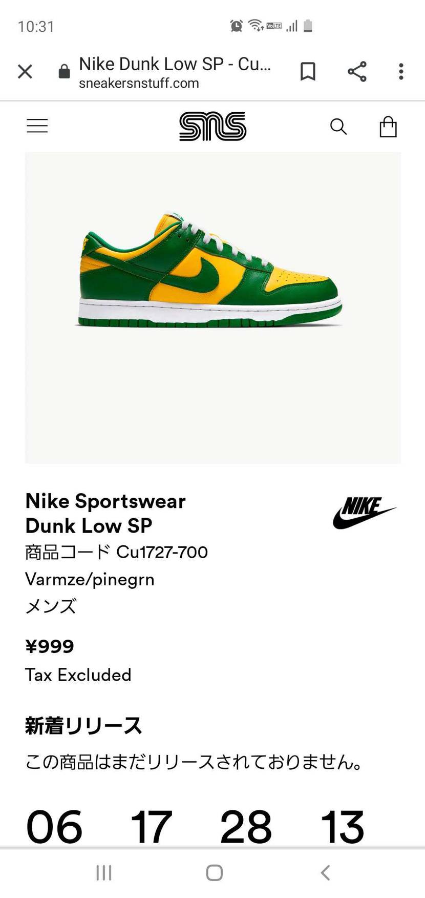 999円???