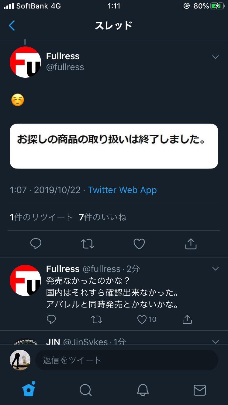 JAPANないの?!