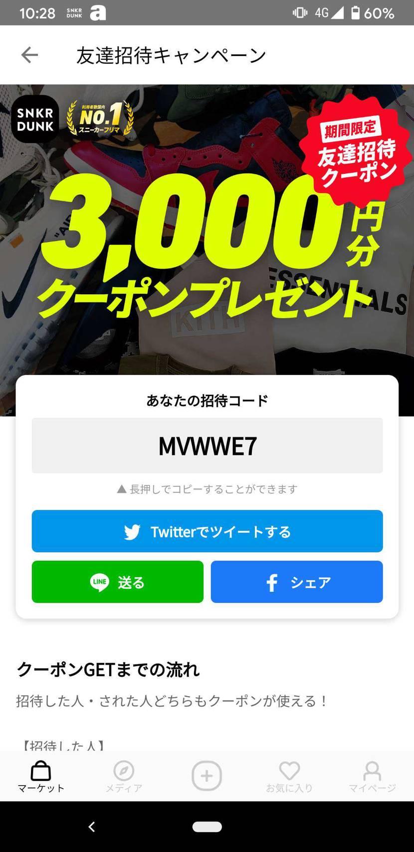 MVWWE7 宜しくお願いします。