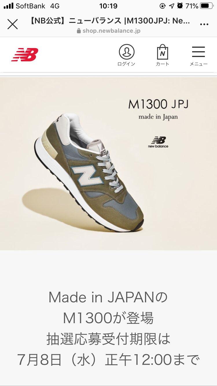 ¥74,800か…