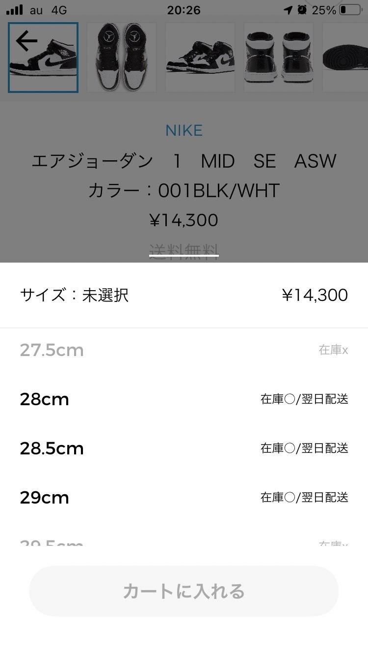 ABCアプリでまだ在庫ありますよ〜♪ ちょっと大きいサイズですが‥
