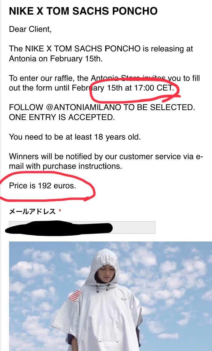 え?こないだ申し込んだ時より283€も高くなってる… 日付もずれてるし… 何
