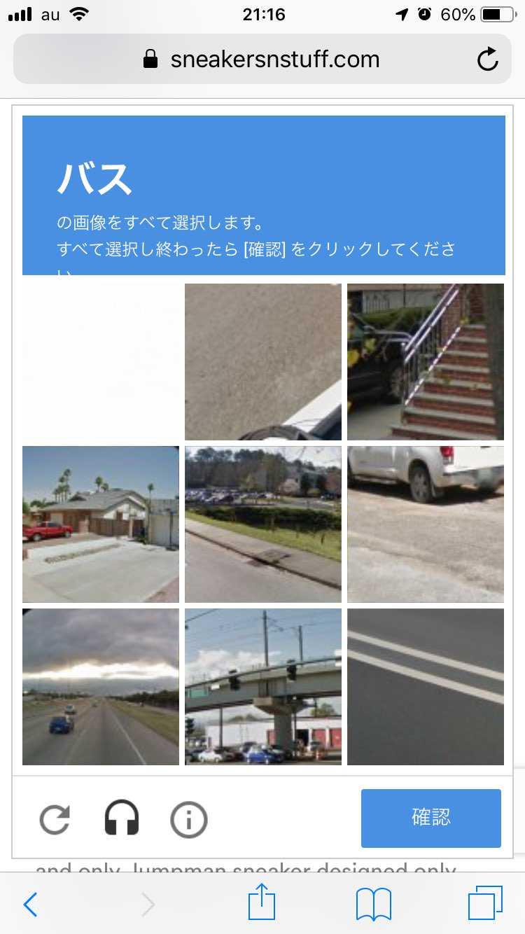 消火栓 横断歩道 信号機 バス 自動車 自転車 無限ループ