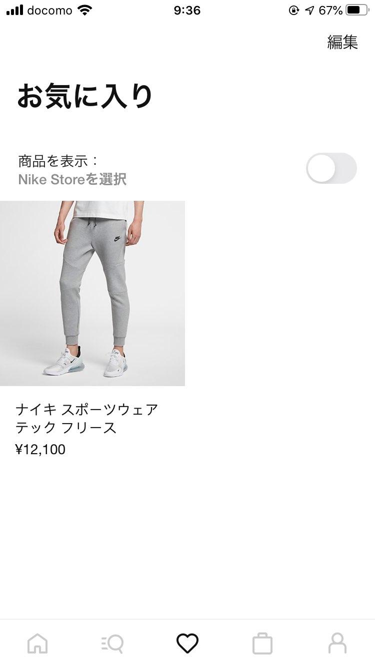 スニーカーではないのですが購入検討に伴い このパンツお持ちの方ご教授願います🙇