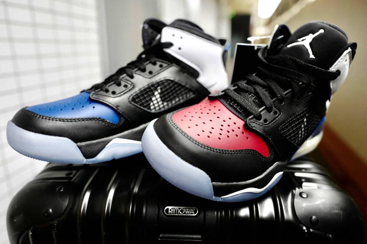 Nike Air Jordan Mars 270 My Collection
