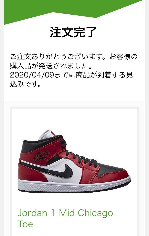 日本円表示になったからかPayPalの手数料かからなかった(°▽°)