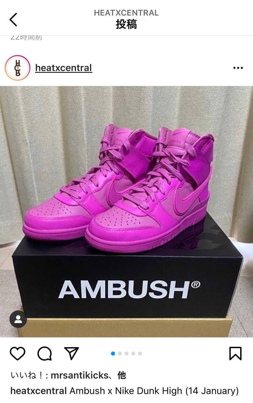 AMBUSH未発売のスニーカー届いたって人の写真海外のインスタで使われてた笑