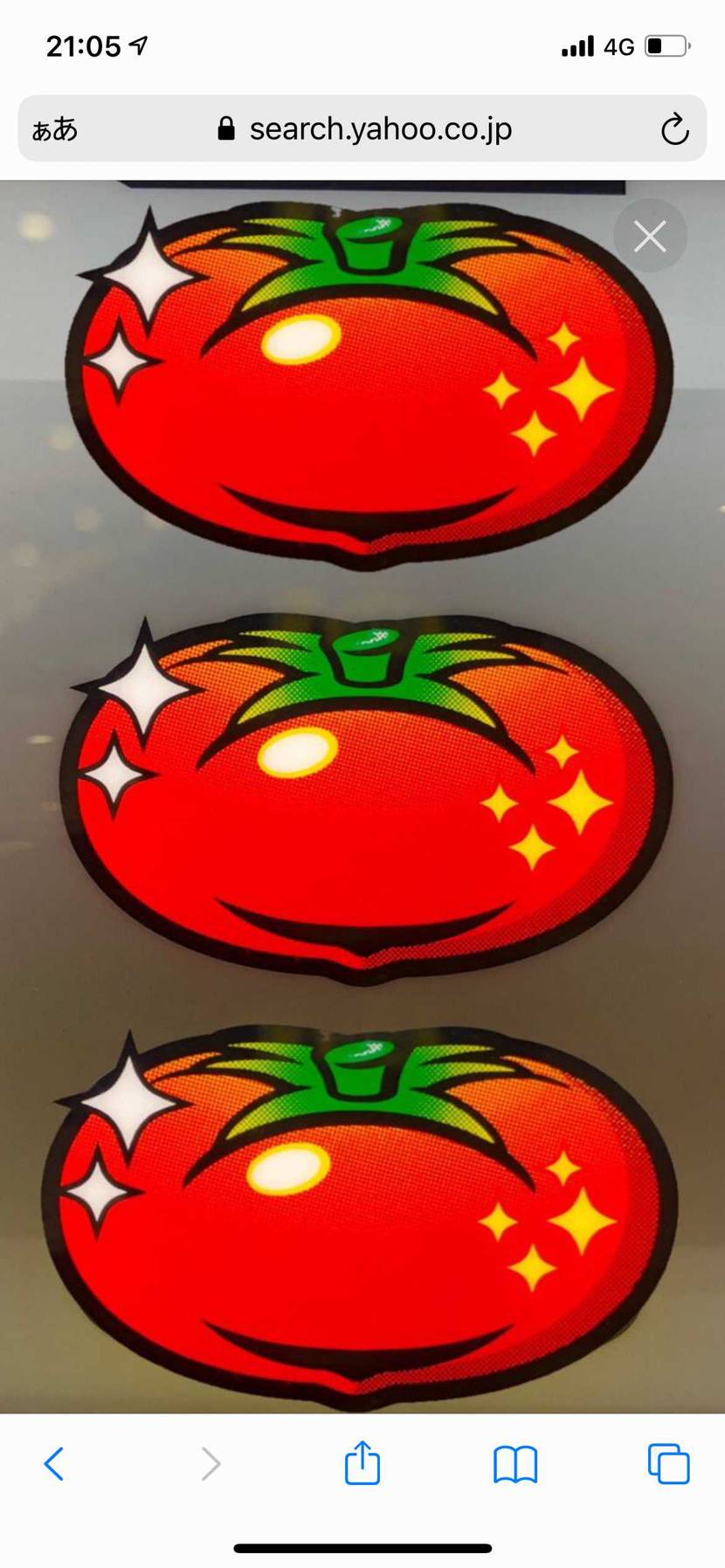 リノのトマトチャンスは皆さん何を狙っていますか?