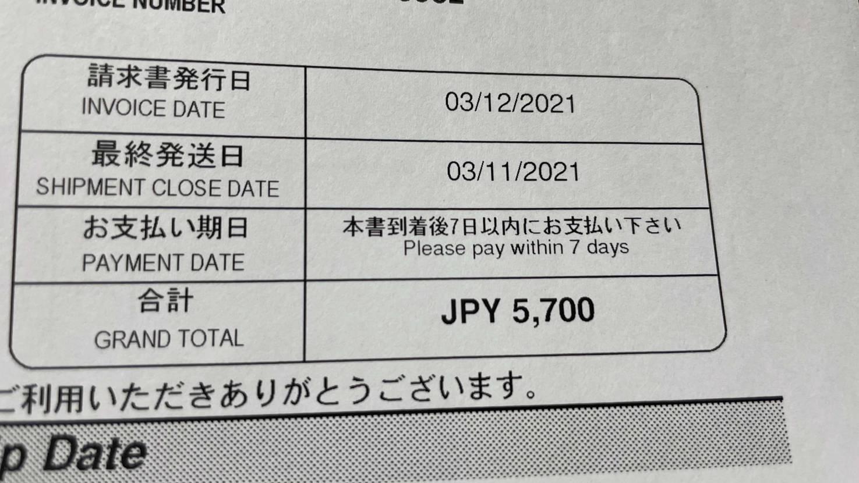 ENDで購入。後日FedExから関税の請求書が届きました。こんなにかかるんですね
