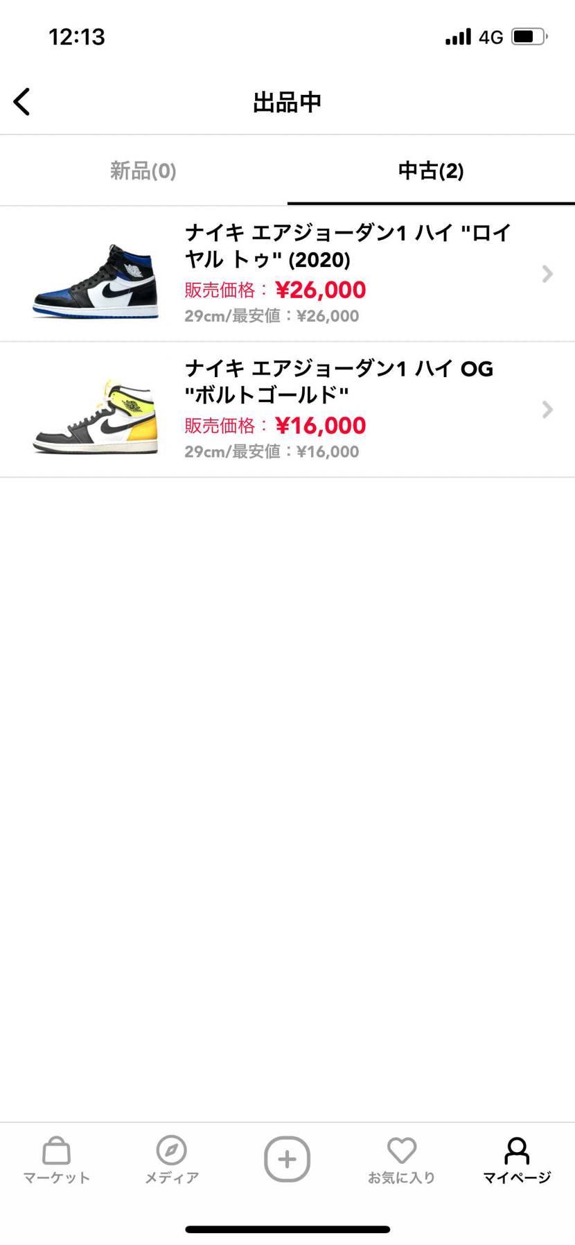 スニーカーが多くなってきたためとてもお安く出品させていただきました。 ご検討宜