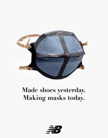 ニューバランスのマスクカッコいいですね