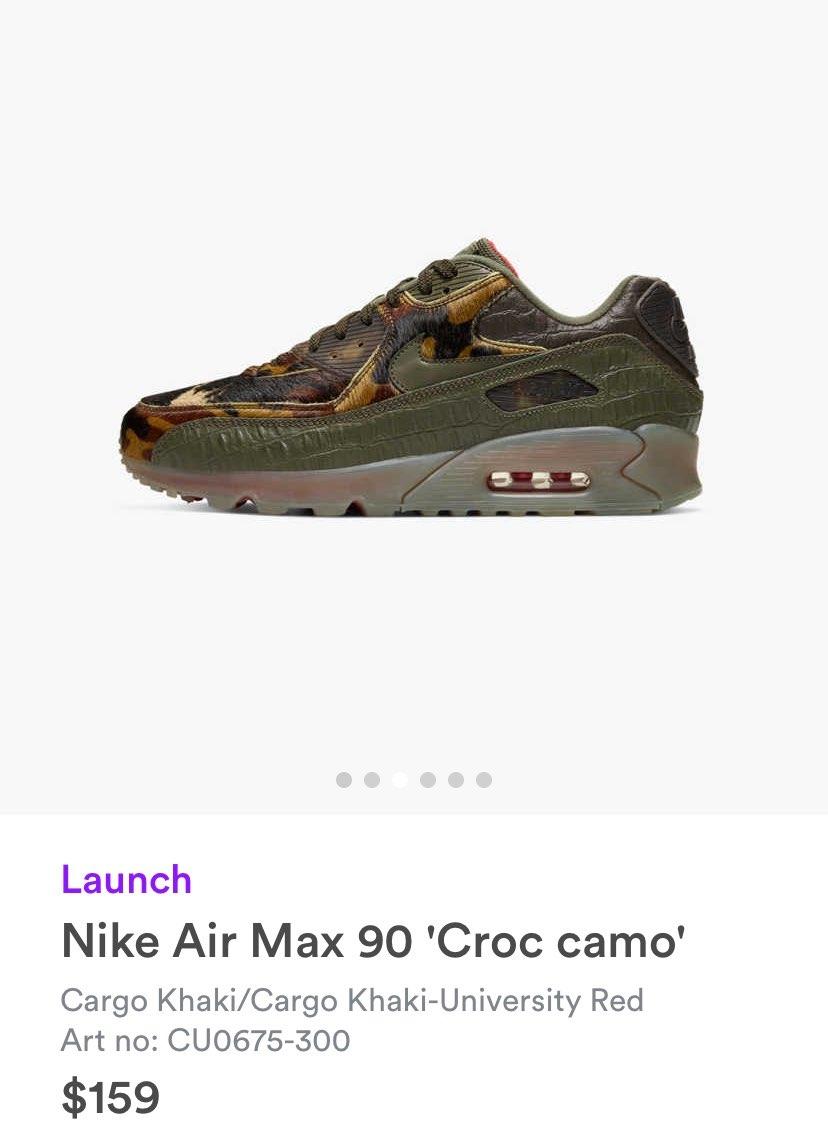 air max90クロコカモって日本では発売されないのでしょうか?