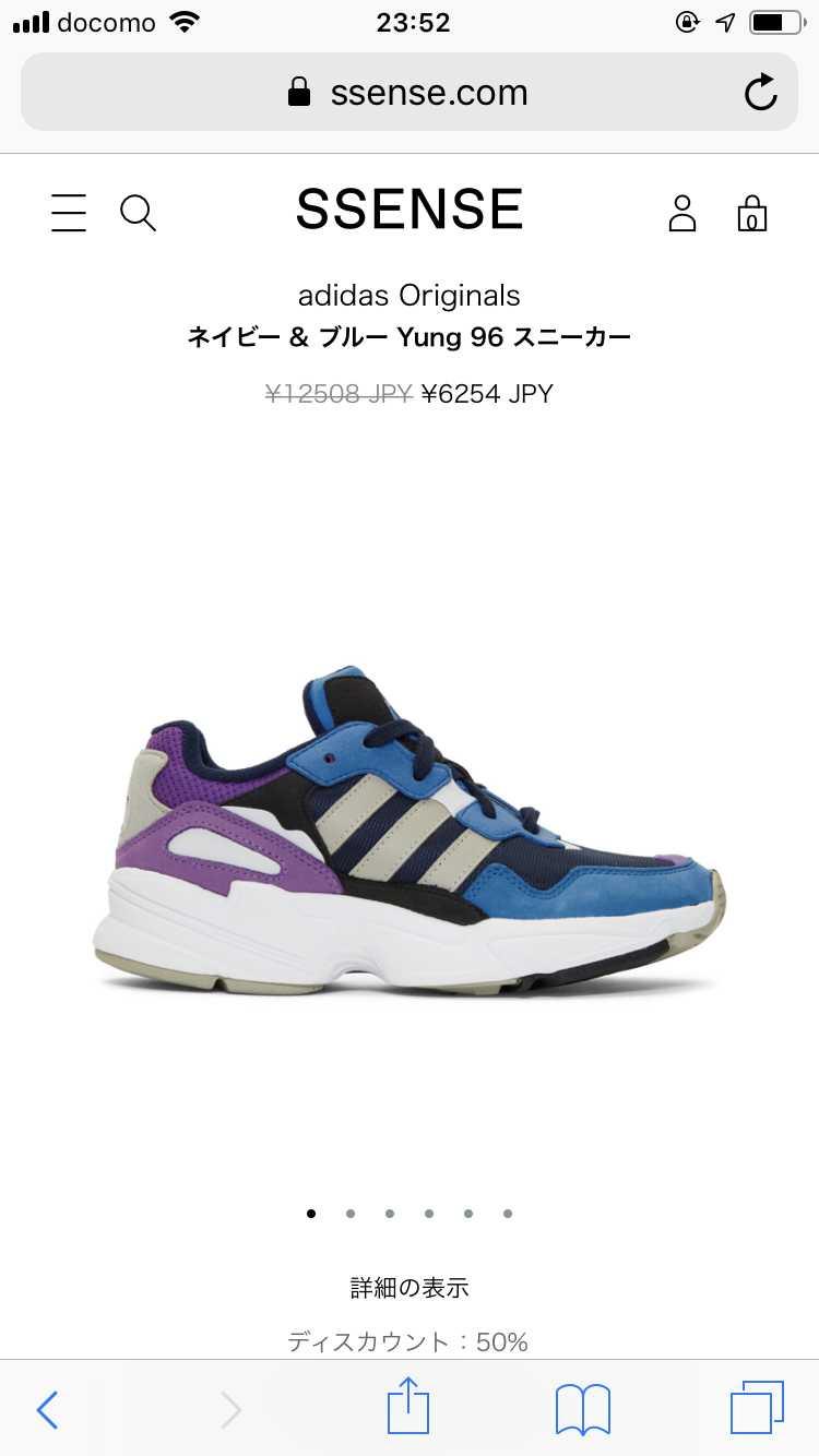 Yung96 navy & blue