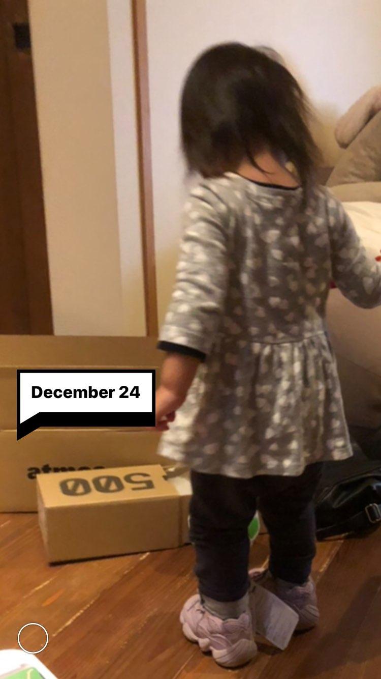 地元に置いてきた娘にクリスマスプレゼント届いた!! 間に合ってくれてありがとう