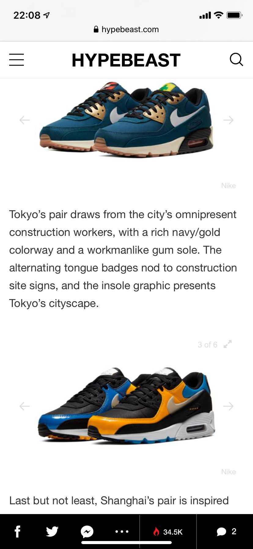 これ欲しいーーー‼️‼️ 東京もいいけど、上海もロンドンもパリも…  Th