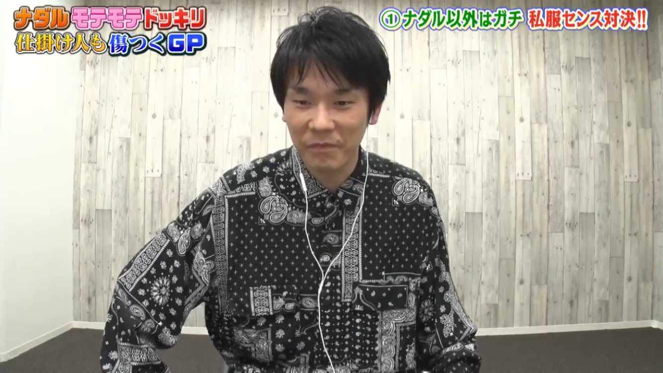 濱家さんのファッションは山内さんの影響もあるんですかね??😁👏 LDワッフル履
