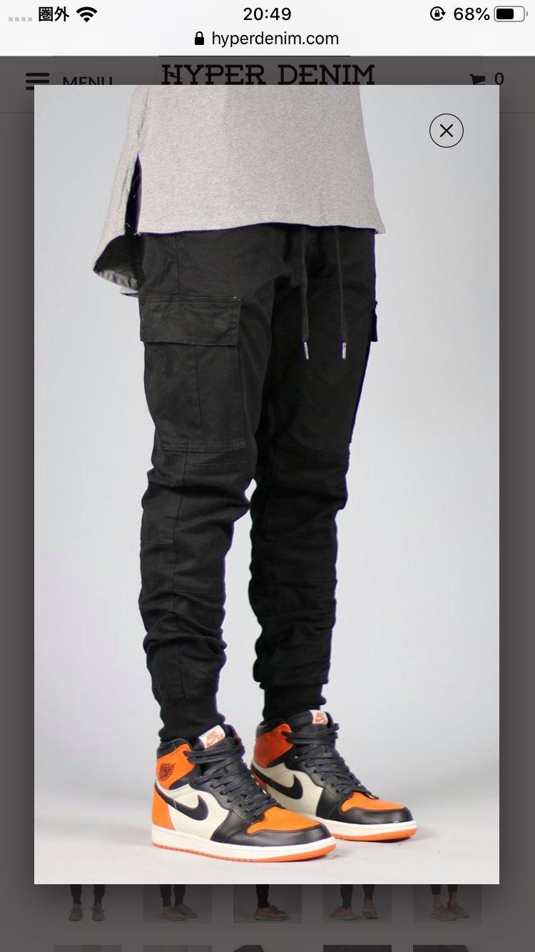 スニーカーに合わせやすいカーゴのジョガーパンツを探してHyper Denimとい