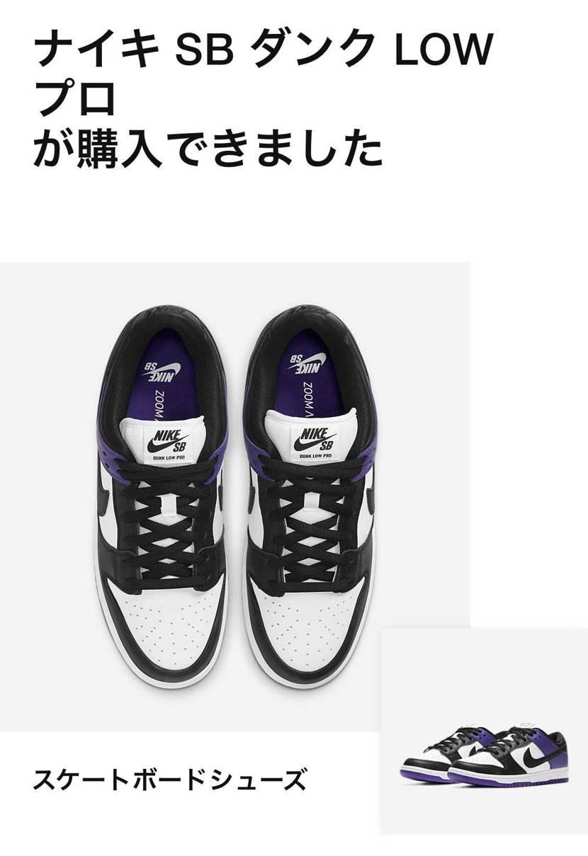 買えたぁ〜✨