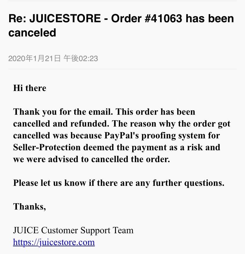 clot AF1のキャンセル理由をメールで問い合わせましたらこのような返信ありま