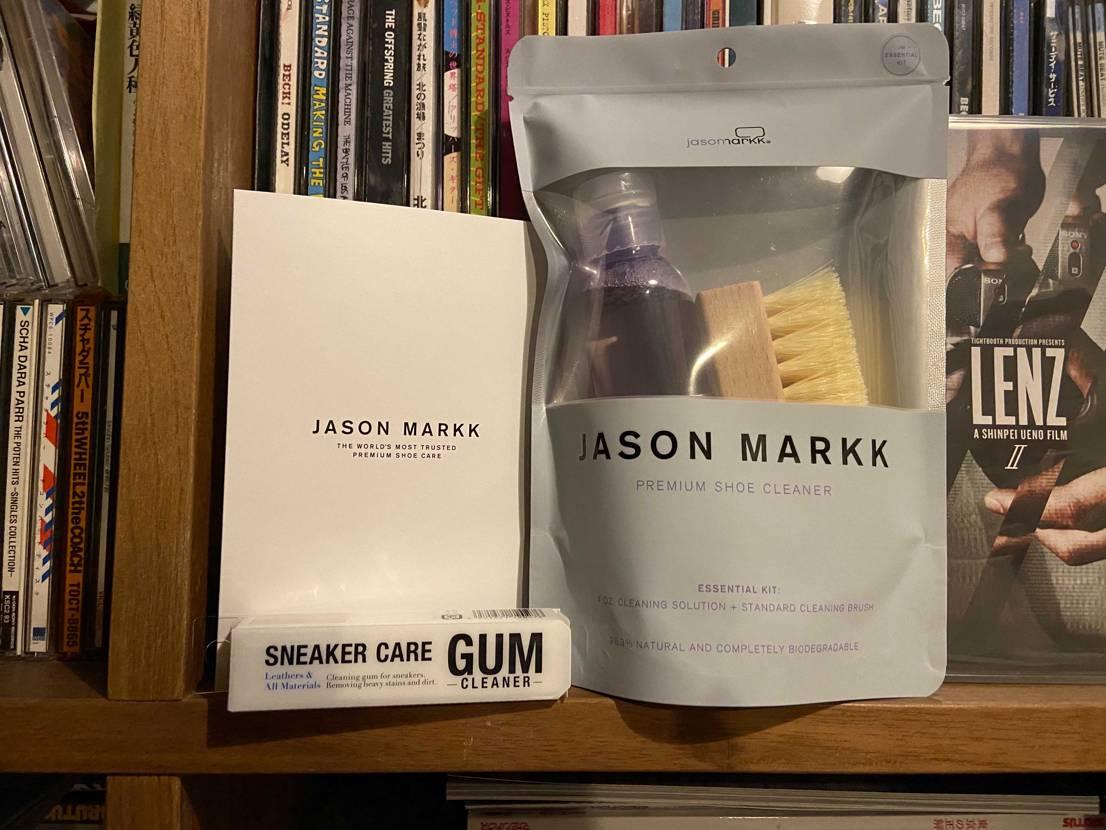 同僚からお誕生日プレゼントにジェイソンマークとガムクリーナーをいただきました。