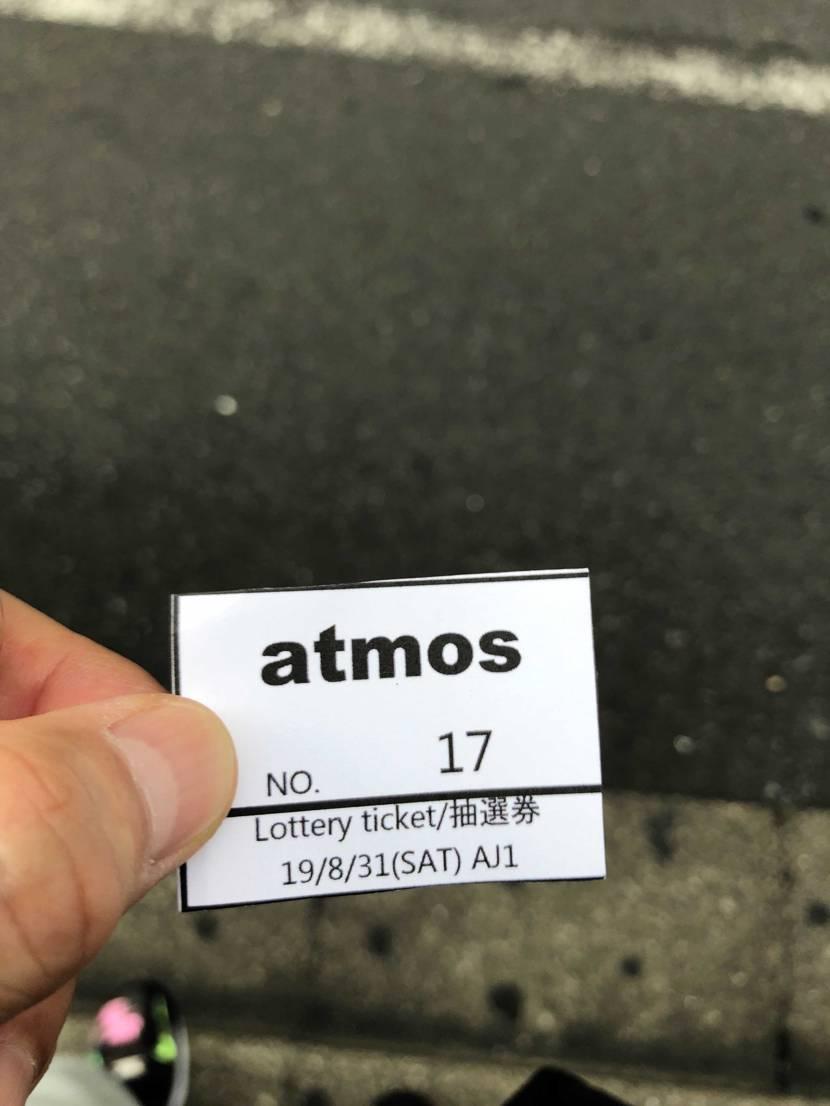 今日はatmos新宿の抽選に行ってきました。 結構な人が並んでいたので当たらな