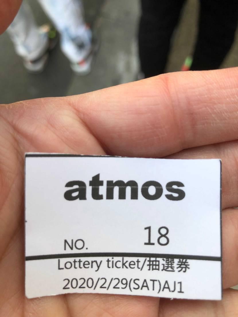 本日、朝一NIKE原宿で抽選し後はatmos新宿に行き抽選してきました。 NI