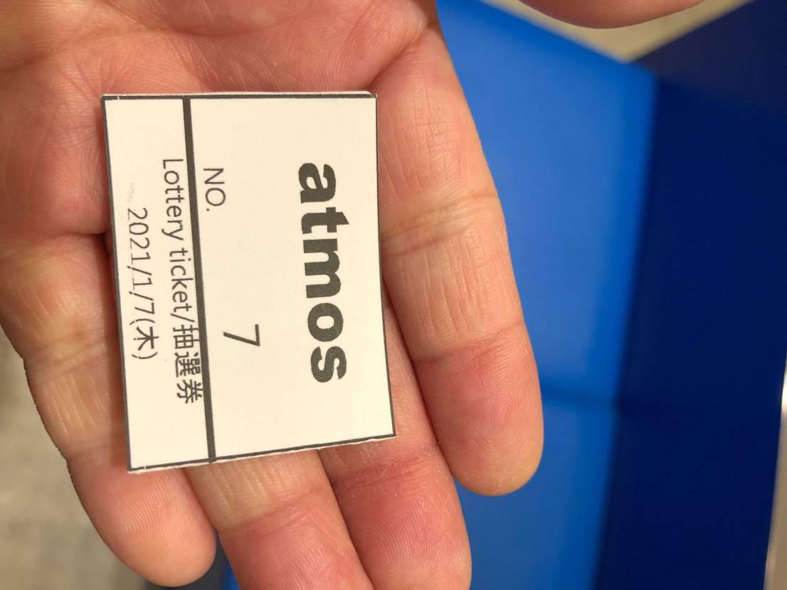 今年初買いはatmosブルー表参道にてダンクのマイサイ3足をGOTEMできました