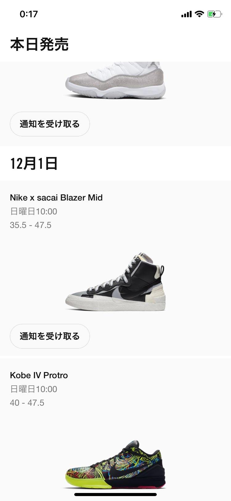 中国でSakai販売されるのかな?