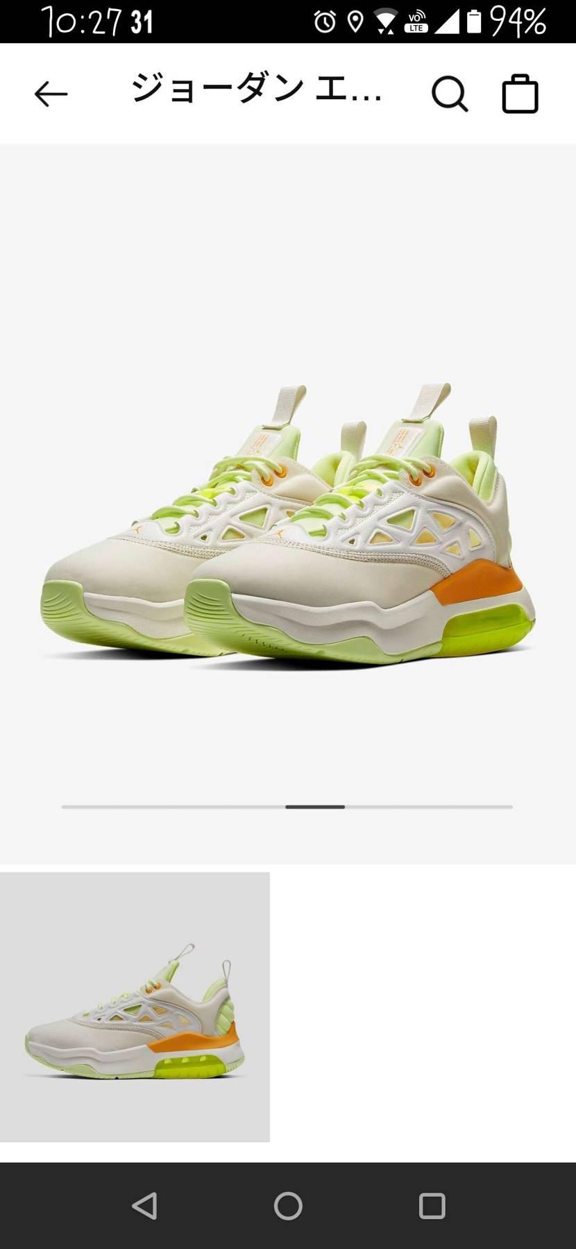 Nike.comから通知がきてました。 ウイメンズですが29センチまであるようで