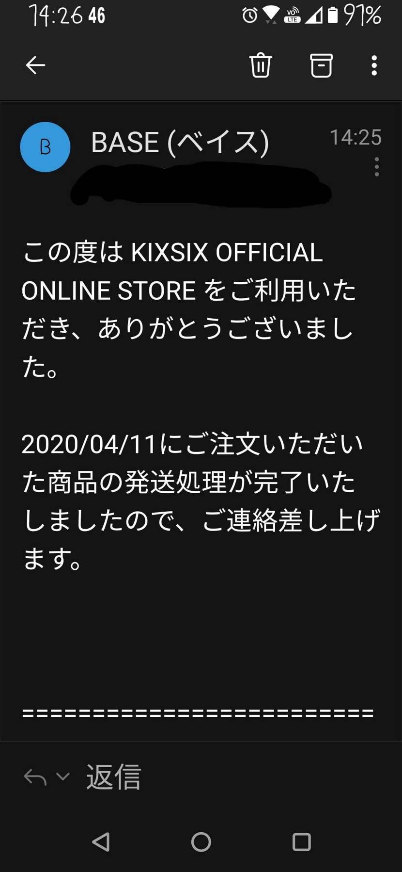 KIXSIXさん 仕事早いです! もう発送になりました。😆