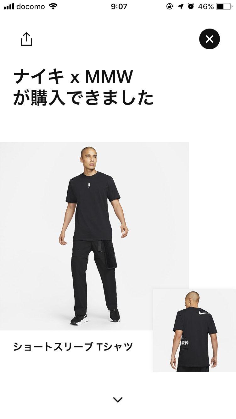mmw Tシャツ買えた☺️