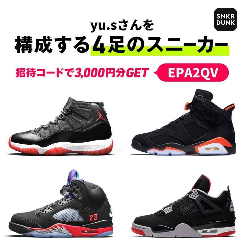 大好きな黒赤シリーズ❗️ AJ1 BREDが欲しい🤩 #nike #airj