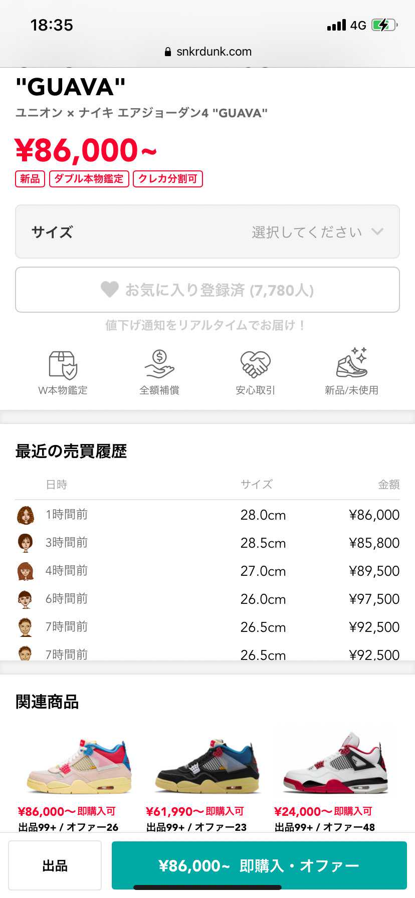 10万円代行きそうな勢いありますね😂💸