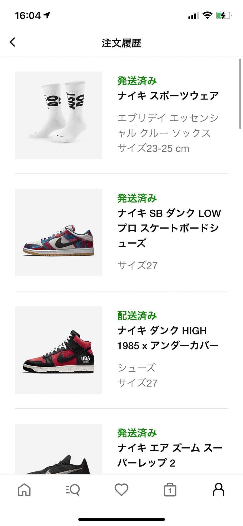 発送された〜!一安心。 Nikeに在庫ないとか言ってキャンセルになったら 今