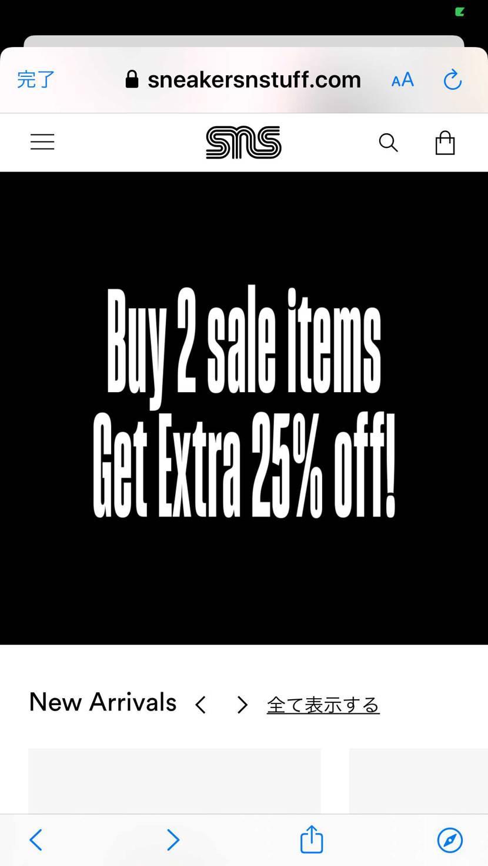 S●Sでセール品を2品以上、偶数個購入でセール価格からさらに25%offなんだっ