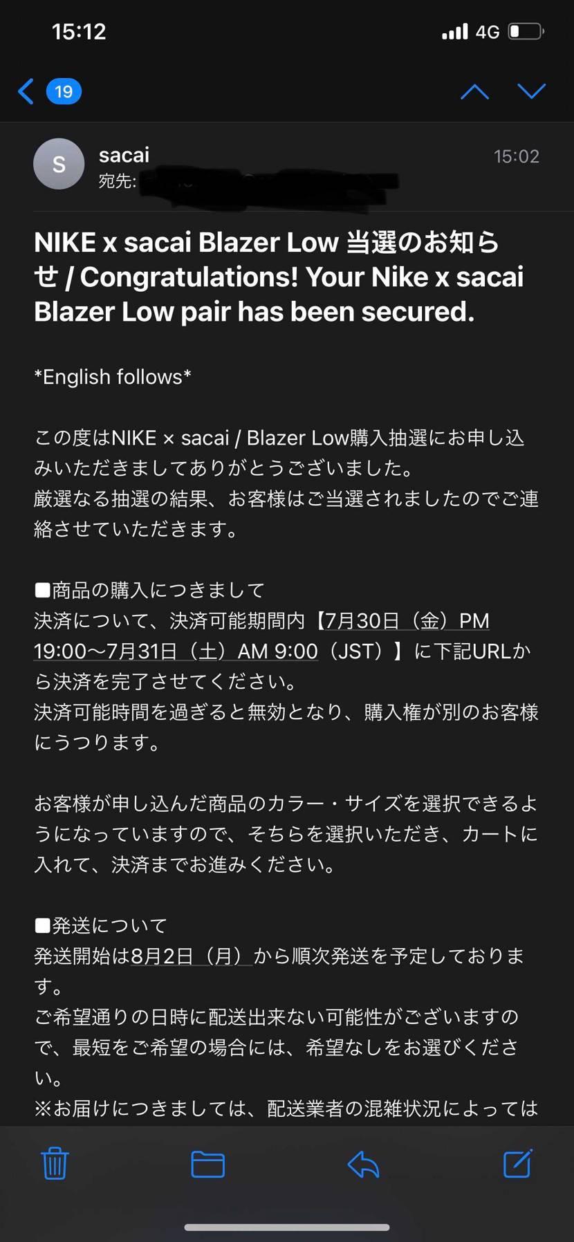 再抽選当選しました〜!!!