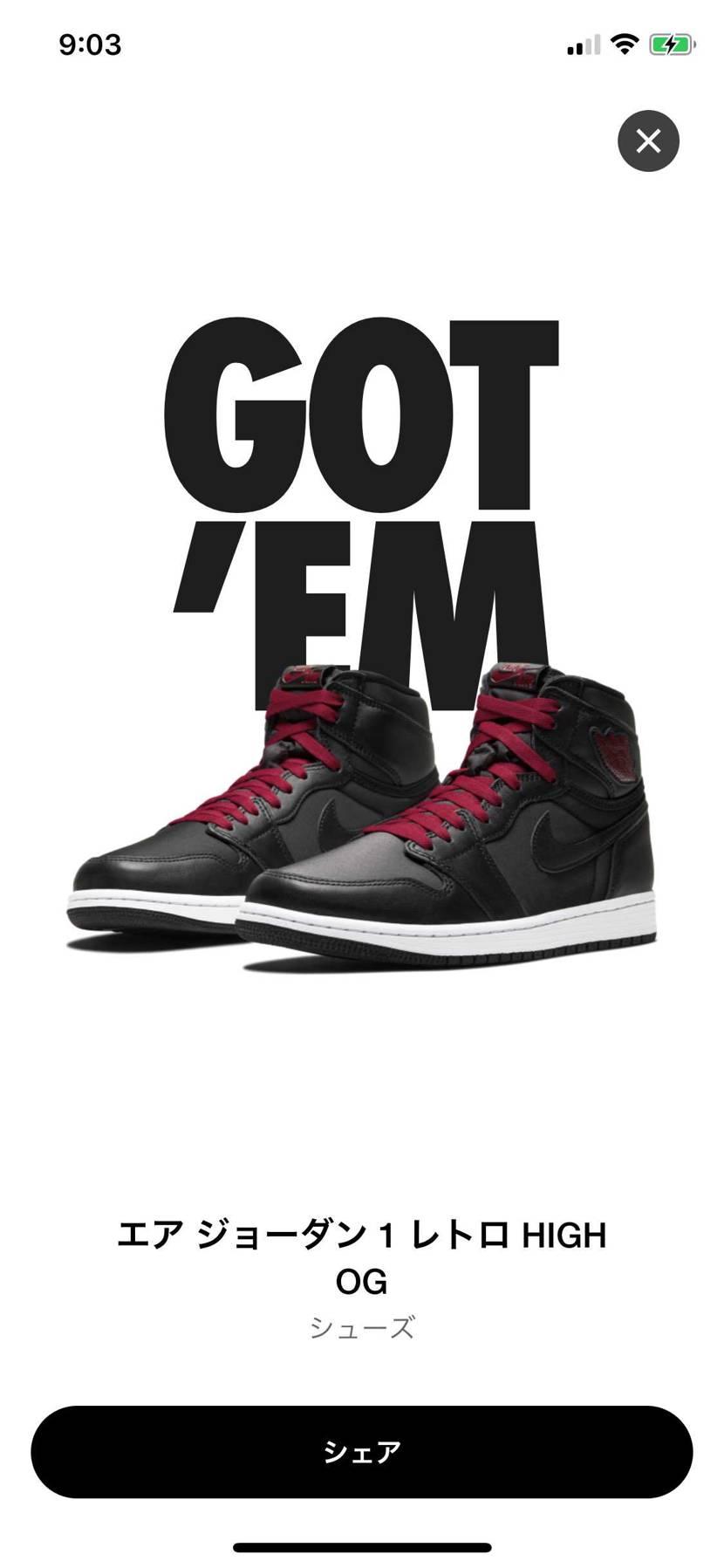sneakersで初めて買えました!