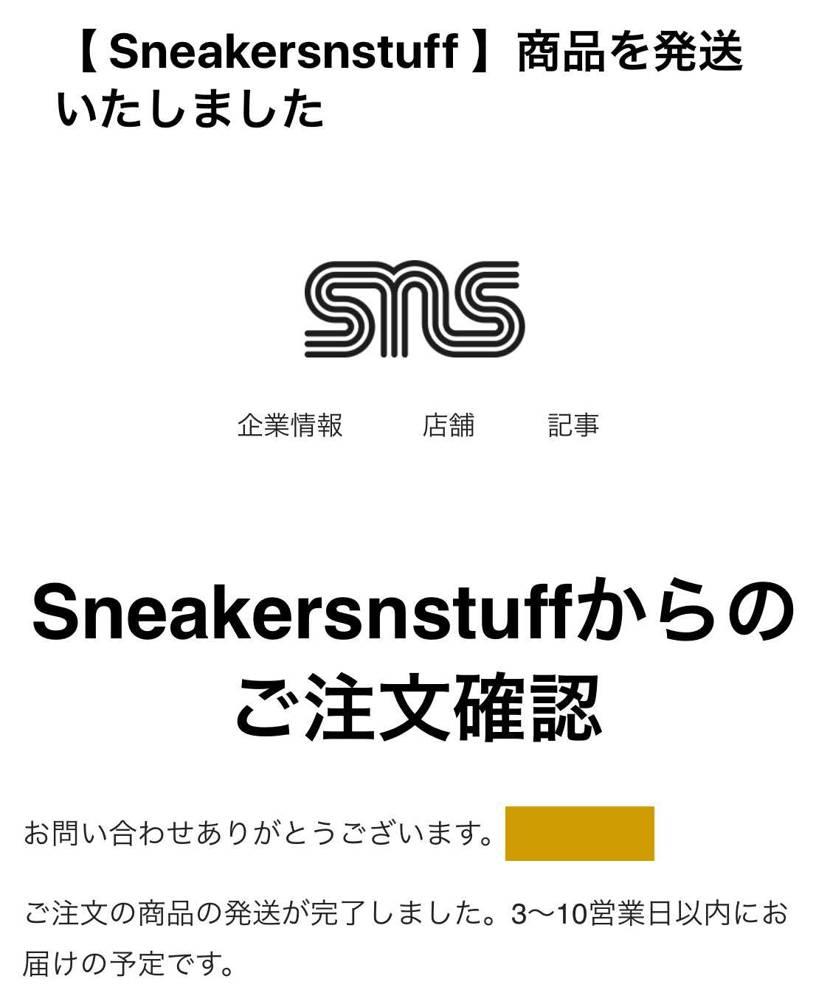 「絵」ぢゃなぃーーー!!! ちゃんとしてるぅーーー!!!