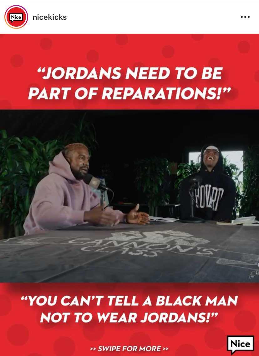 ジョーダンが履きたいカニエ 「黒人にジョーダン履くな、なんて無理言うな」