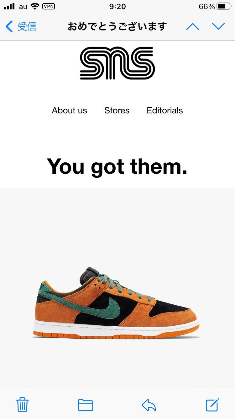 sneakers落選で、なんとなくメール見返してたら、 奇跡起きてた✨