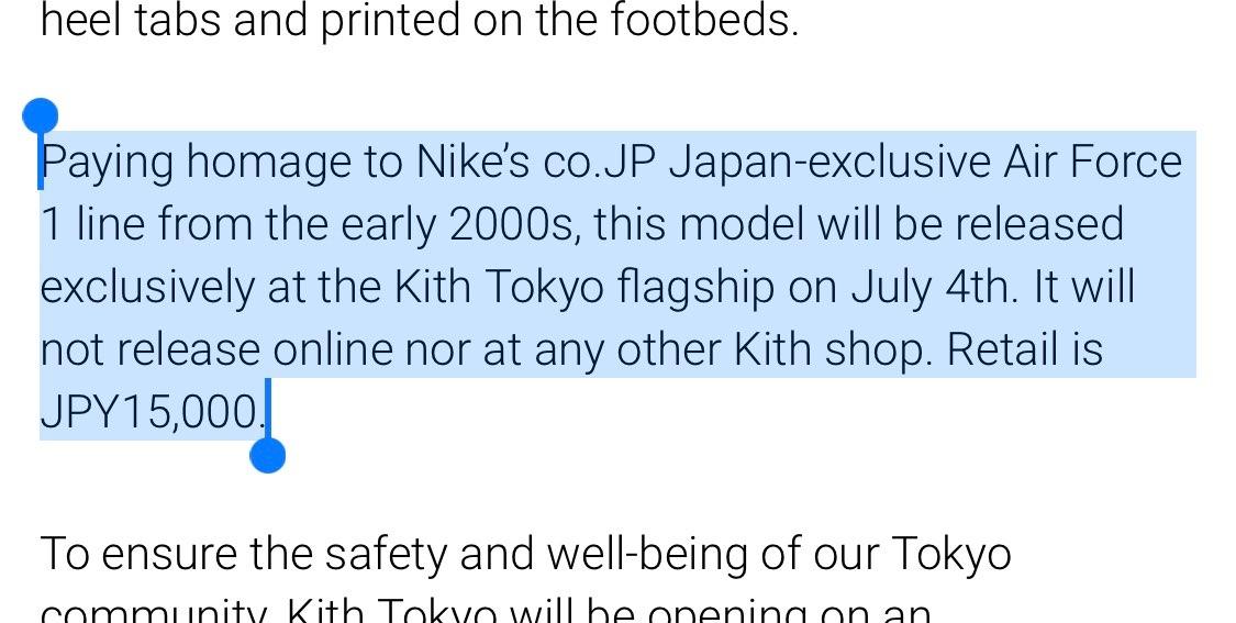 KITH TOKYOのブログ見る限り、このAF1はKITH TOKYO限定発売と