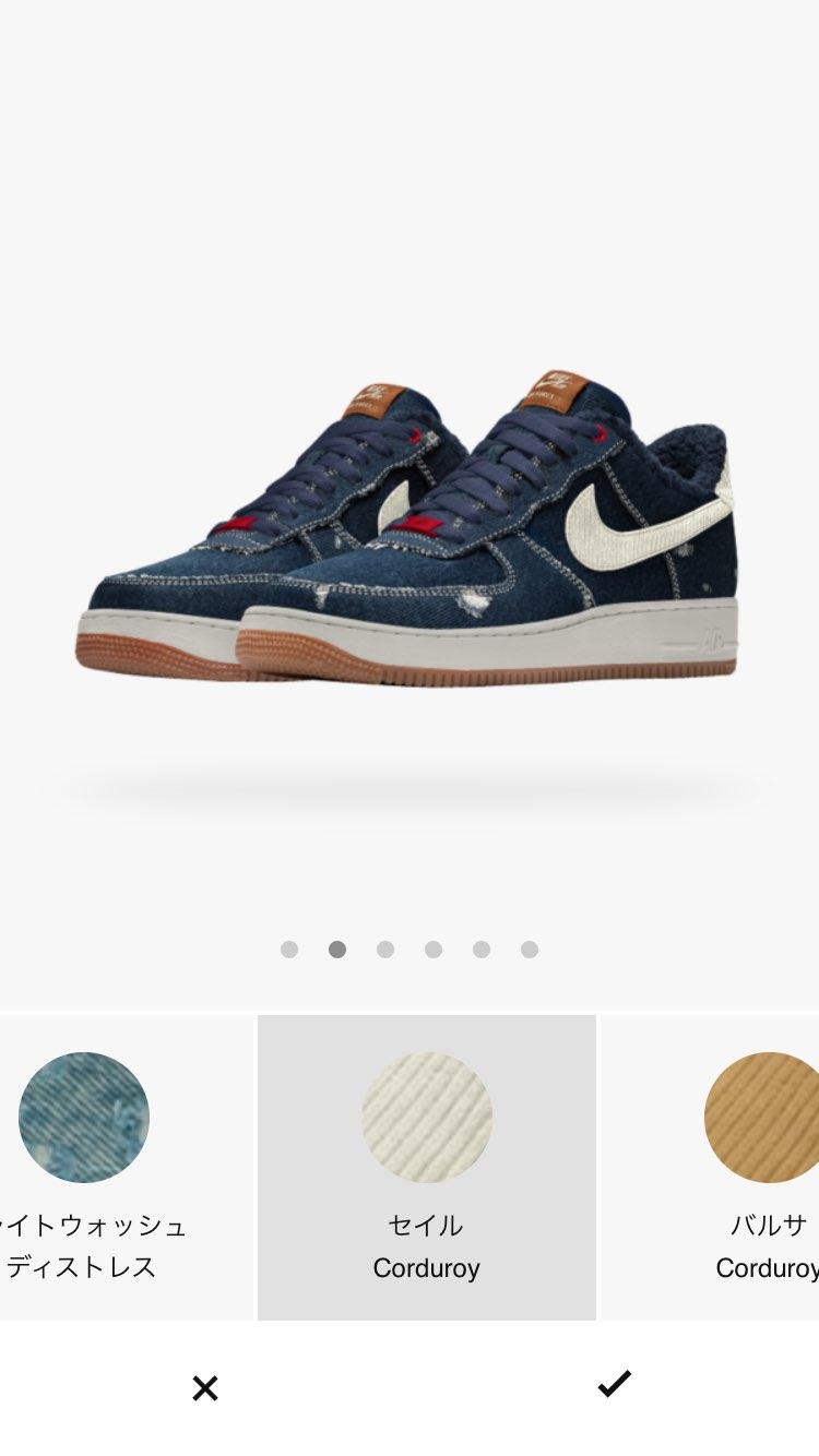 今になって納得できるデザイン出来た(笑) Nike japanからのBy yo