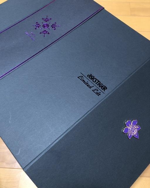箱のクオリティと付属品の細やかさが素晴らしすぎてビックリしました😁