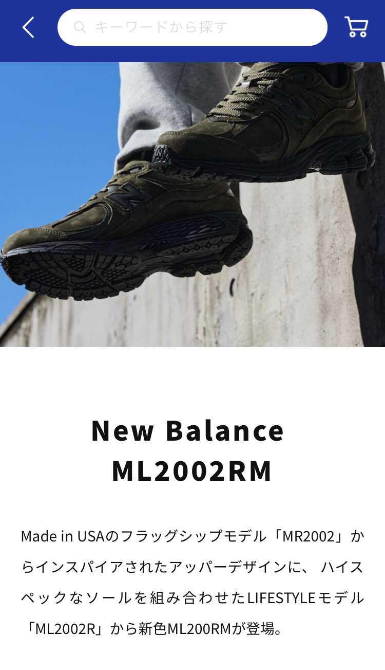 NB ML2002  atmos抽選きましたね。 事前の情