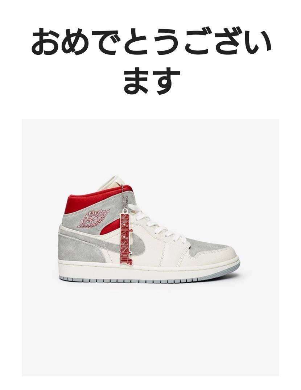 今日Sneakersnstuffからメール来てピックアップしてきました。メール来