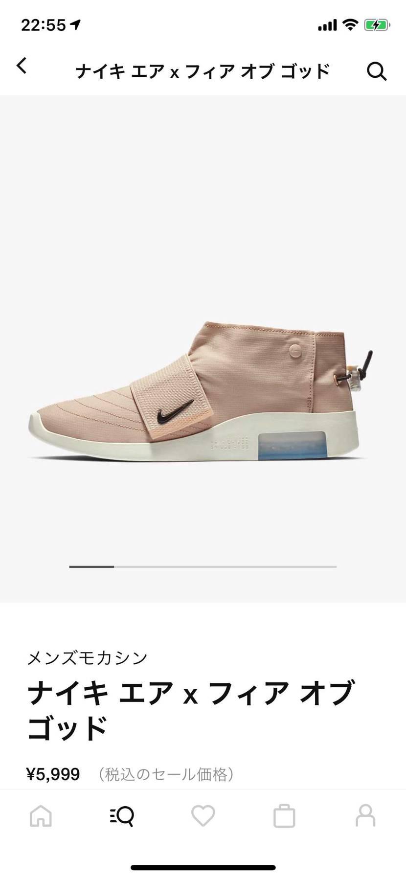 Nike.comで安かったから買ってみたんだが、コイツはどんなパンツに合うのかな