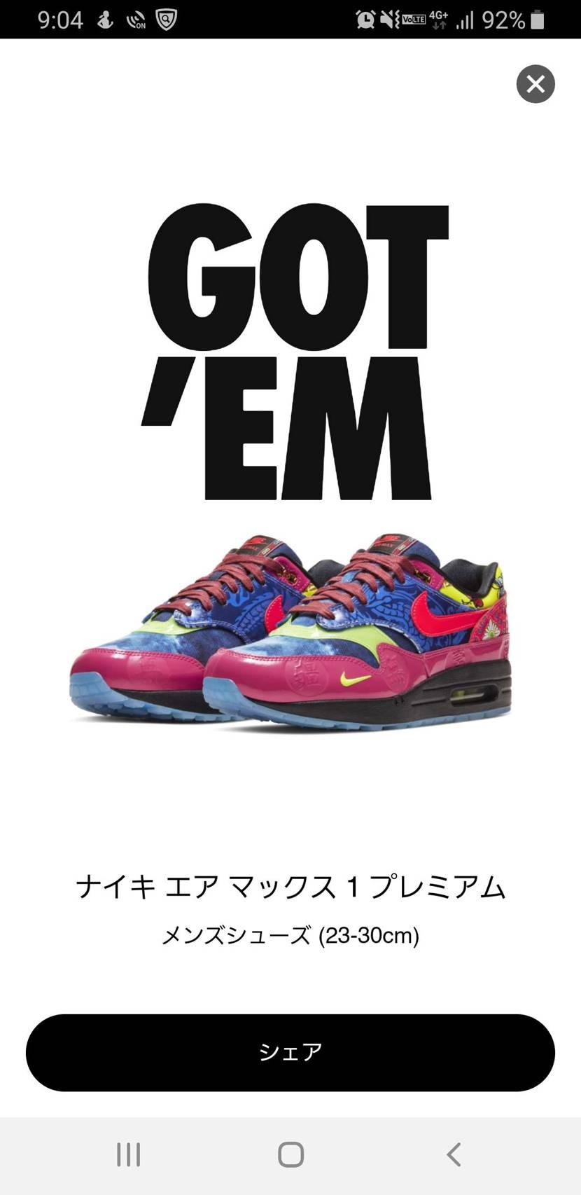 初GOT'EM(*`・ω-)ノ